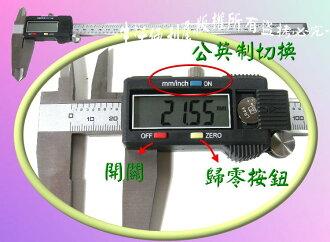 """游標卡尺 電子式 8"""" CHIGA 電子數位式液晶顯示游標卡尺200mm(高精密專業人員專用)【6725】◎123便利屋◎"""