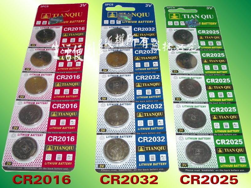 環保型鈕扣電池/水銀電池CR2032(一卡5顆)~不拆售【GU208】◎123便利屋◎