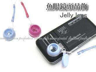 手機自黏Jelly lens特效鏡頭吊飾LOMO魚眼特效鏡頭.手機濾鏡 手機鏡頭 防水相機可用【DB266】◎123便利屋◎