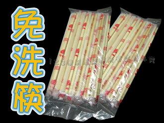 免洗筷 竹筷/免洗餐具【GL352】◎123便利屋◎
