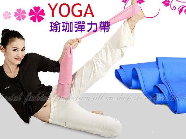 瑜伽拉力帶 塑身帶 瑜珈練習帶 彈力帶 韻律帶.女人我最大lulu老師推薦【DP334】◎123便利屋◎