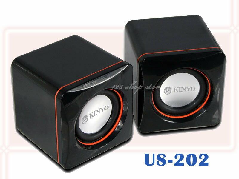 USB多媒體音箱 SR-US-202 防磁喇叭 DC5V USB插頭 體積輕巧【DQ440】◎123便利屋◎