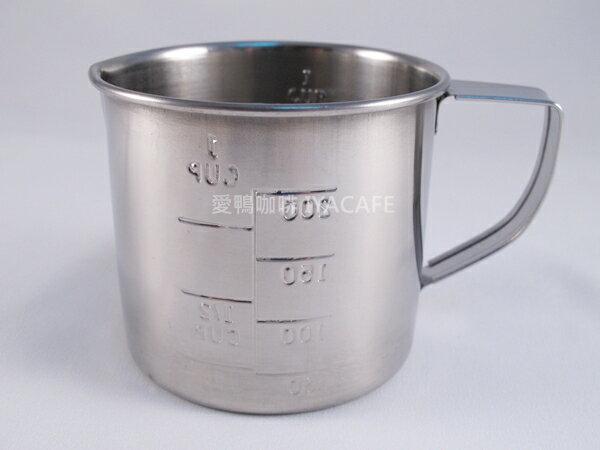 《愛鴨咖啡》不銹鋼 刻度 量杯 鋼杯 200cc