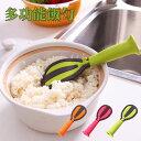 日本MAKINOU 飯匙|多功能立式不沾飯勺|可攪拌 洗米器 湯匙 環保餐具 廚具 便當盒 野餐 牧野丁丁MAKINOU