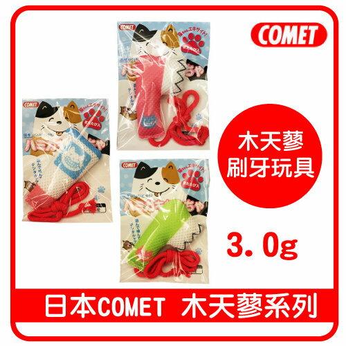 +貓狗樂園+ 日本COMET【木天蓼玩具。牙刷系列。3g】150元 - 限時優惠好康折扣