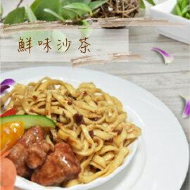 沾喜拌麵 鮮味沙茶風味(1袋5入)   通過SGS檢驗