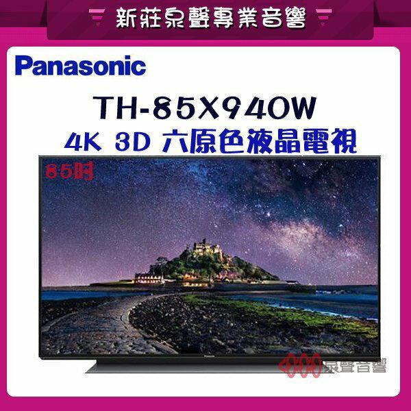 ★杰米家電☆ Panasonic 國際牌 85型4K液晶電視TH-85X940W