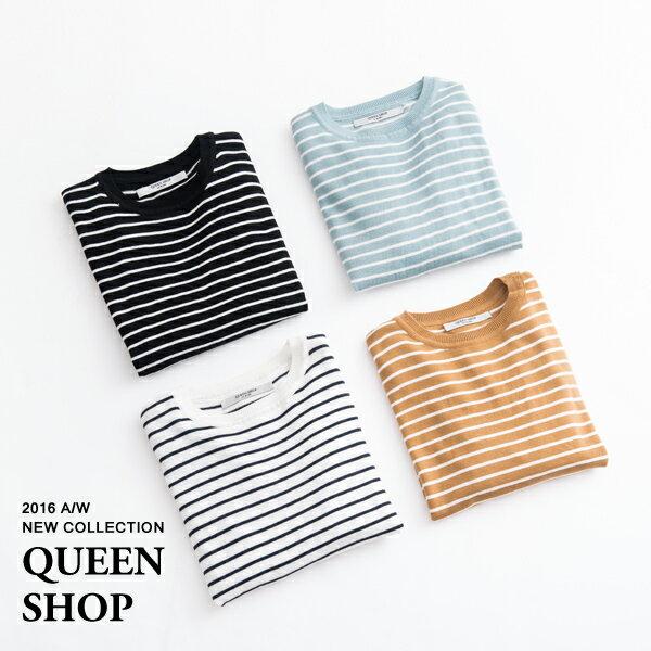 Queen Shop~01011865~配色橫條紋針織衫 四色售~  ~