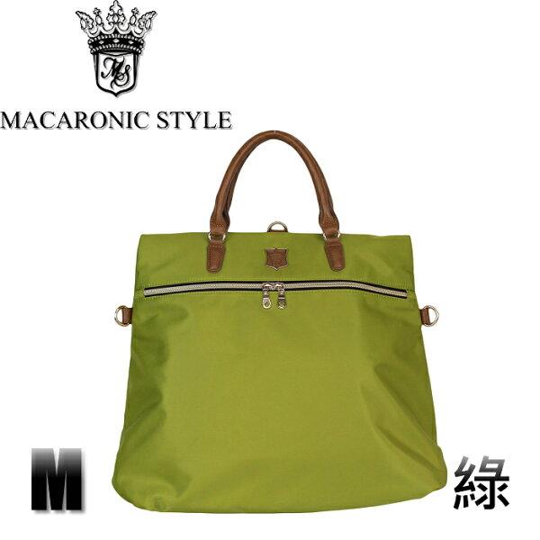 日本品牌 Macaronic Style 3Way 手提 肩側後背包 3用後背包(大) - 青蘋果綠