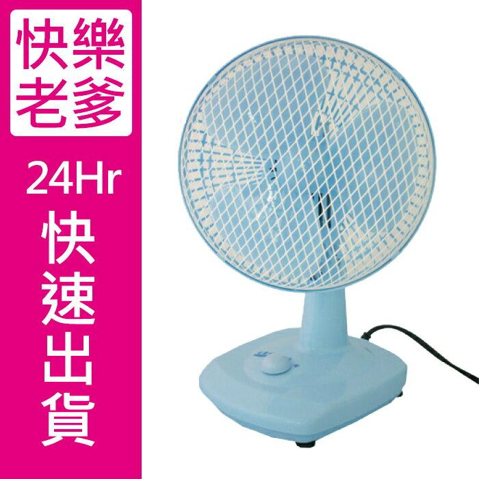 【愛美神】台灣製造 8吋桌立風扇/涼風扇/電風扇 AM-318
