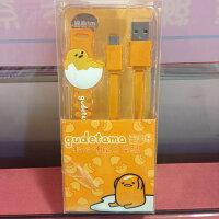 【真愛日本】15120400001數位傳輸充電線-蛋黃哥橘   三麗鷗家族 蛋黃哥 Gudetama 傳輸線  充電線 3C週邊