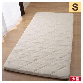 ★布套可拆洗 輕量日式床墊 單人 N