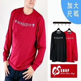 CS衣舖 加大尺碼 質感萊卡 彈性布料 長袖T恤 6072 0
