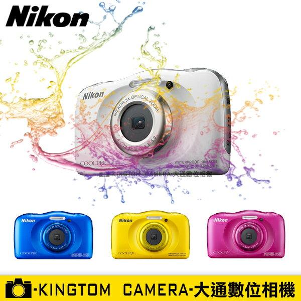 Nikon COOLPIX W100 防水 防寒 防摔 送16G高速卡+電池(共2顆)+座充+4大好禮+7段式自拍棒 公司貨