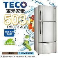 世界地球日,環保愛地球到TECO東元 503公升 三門節能冰箱【R5013VS】節能環保