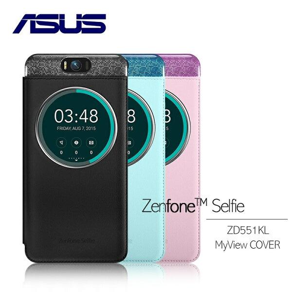 ASUS ZenFone Selfie ZD551KL Z00UD 5.5吋 (神拍機) 原廠智慧透視皮套/電池蓋皮套/原廠皮套/保護套/保護殼/皮套