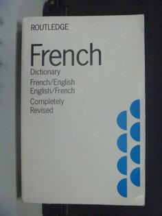 【書寶二手書T6/字典_GEJ】French dictionary_Kettridge J. O.