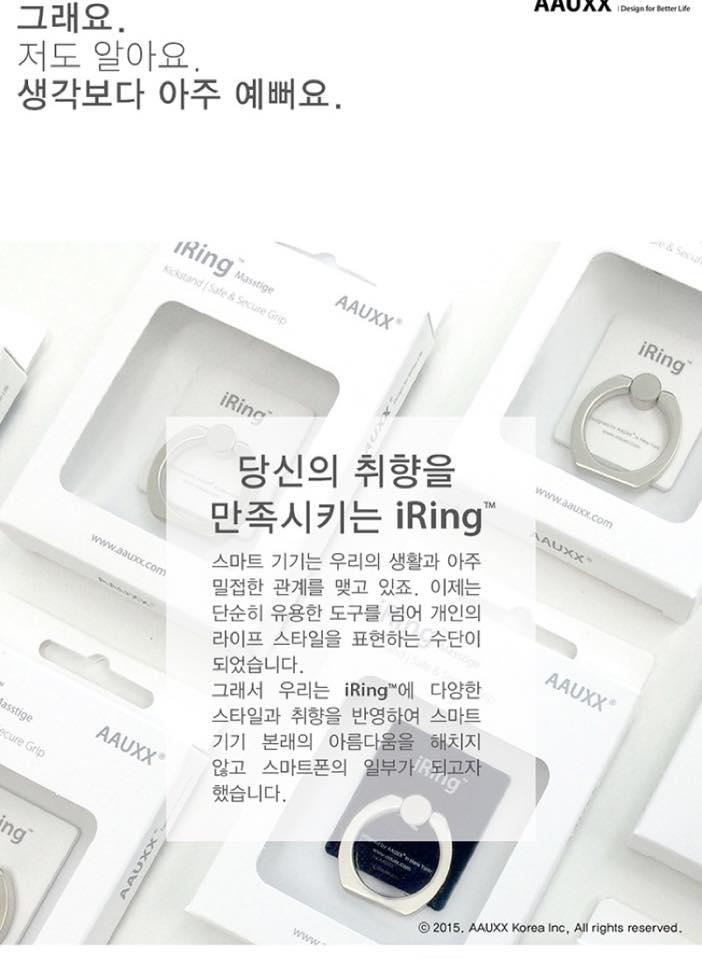 韓國iring側立支架手機指環 6