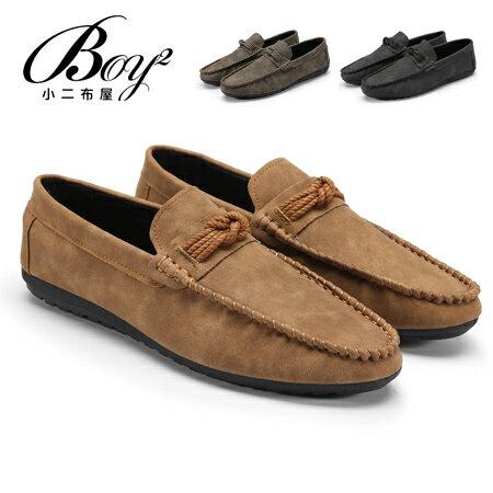 ~BOY~2~~JP99041~豆豆鞋 麂皮 英倫帆船鞋紳士皮鞋 ~  好康折扣