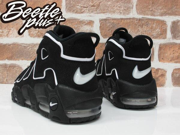 男生BEETLE NIKE AIR MORE UPTEMPO PIPPEN 黑白 大AIR 籃球鞋 414962-002 2