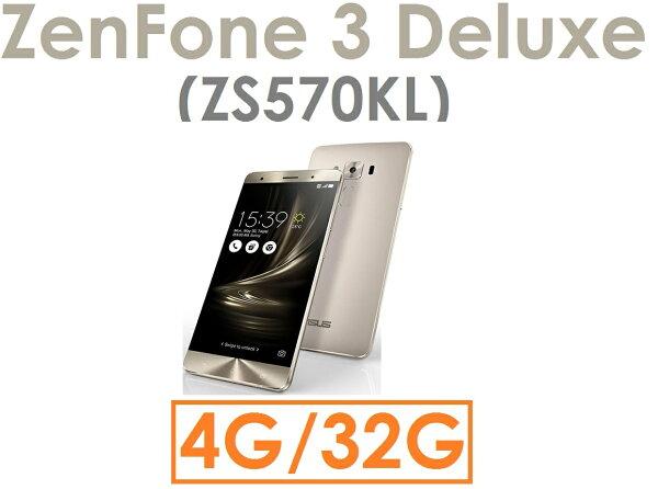 【預訂出貨】華碩 ASUS Zenfone 3 Deluxe(ZS570KL)四核心 5.7吋 3G/32G 4G LTE智慧型手機 Zenfone3●雙卡雙待●指紋辨示●NFC