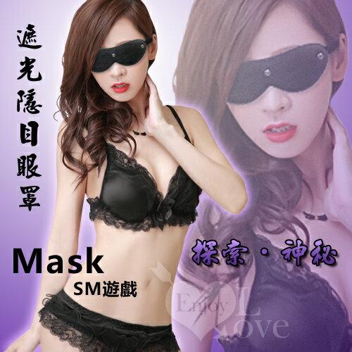 [漫朵拉情趣用品]Mask SM遊戲 - 遮光隱目眼罩﹝黑﹞ NO.508523