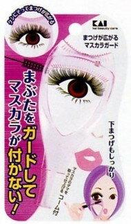 貝印睫毛化妝輔助器 ~  好康折扣