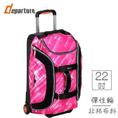 行李箱 22吋拉桿 拖輪袋 頂級杜邦布料-螢光粉 :: departure 旅行趣 ∕ WD012