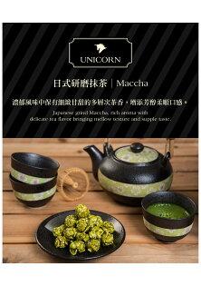 【UNICORN法式甜點爆米花】日式抹茶(Hello Kitty版510g)