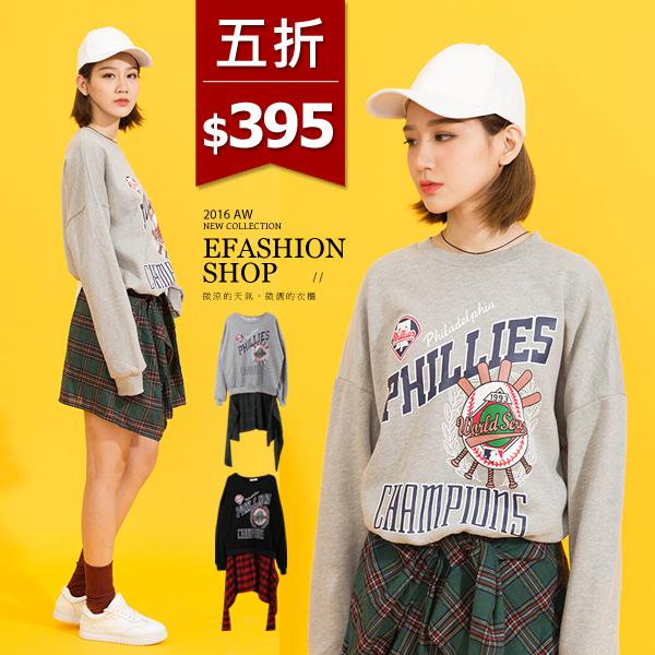 長版t-歐美休閒假兩件綁腰格子洋裝-eFashion 預【E10672260】