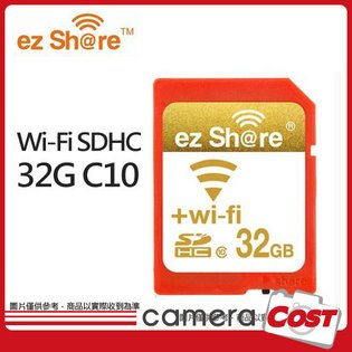 EZ share 易想派 WI-FI SDHC 32G C10 記憶卡 無線 WIFI卡 隨插隨用 開年公司貨 一年保固