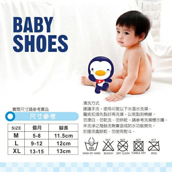 『121婦嬰用品館』PUKU 印花寶寶鞋 4