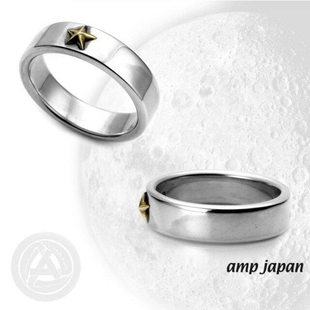 【amp japan】10K金星芒純銀戒指(AMP-11AH-804K10) 1