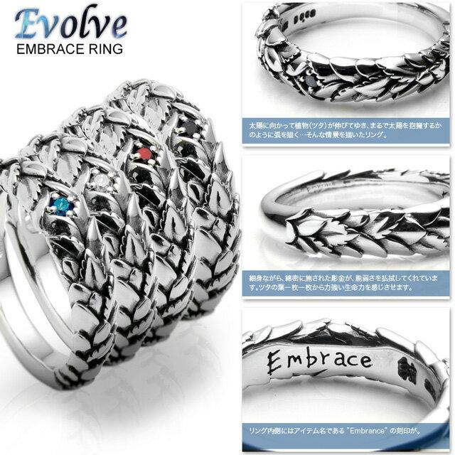 【現貨商品】【Bloody Mary】Embrace 紅鑽石雕花純銀戒指 (BMR1057-Rd) 1