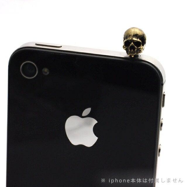 【現貨商品】【MAD CULT】骷髏銅製手機音源孔耳機塞(MAD-OT-27  0775660000) 1