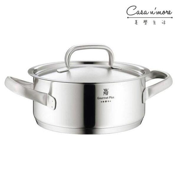 WMF Gourmet Plus 矮身湯鍋 不鏽鋼鍋 不銹鋼鍋 20cm,盒裝 德國製造