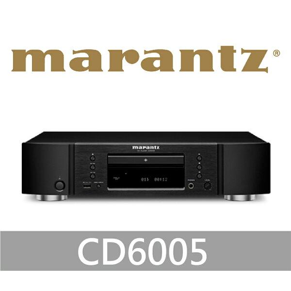 【Marantz】CD6005 CD播放機(黑色)