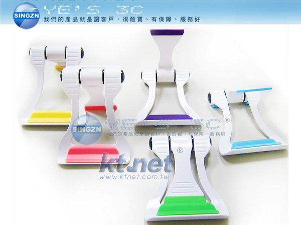 「YEs 3C」KTPSMAC-028/手機支架/平板支架/5段式/輕薄易摺疊攜帶/止滑/橫躺直立皆可