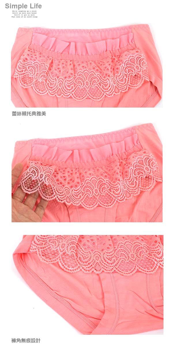 3件199免運【AJM】漂浮蕾絲貼身褲3件組(隨機色) 1