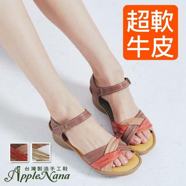 AppleNana。外銷日本絕對好穿軟牛皮扭轉配色真皮氣墊涼鞋。【QTR361280】蘋果奈奈 0