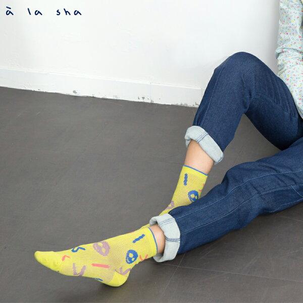 a la sha enco à字母短襪