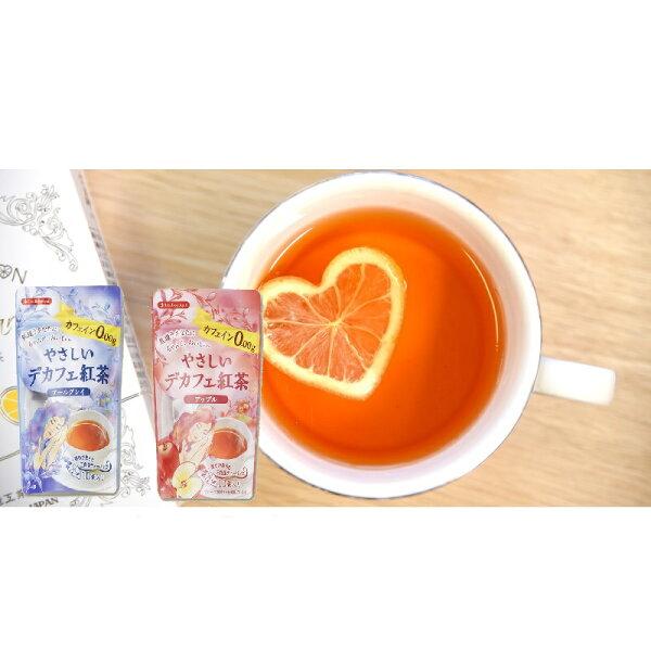 有樂町進口食品 日本代購 Tea Boutique 睡美人 (無咖啡因) 蘋果紅茶&格雷伯爵紅茶精品組 10袋/包/12g 4975723025462