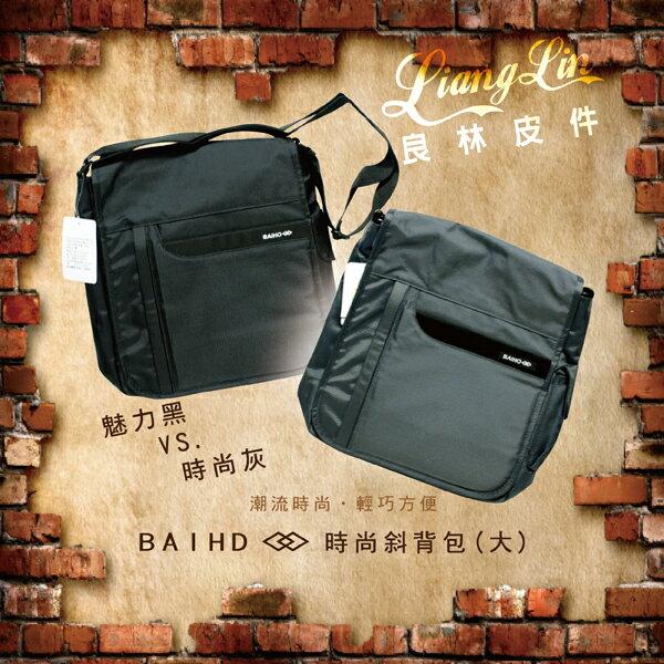 【BAIHO】(台灣製)多功能休閒側斜肩背包(大)B-251