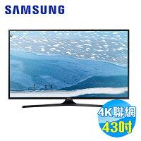 Samsung 三星到SAMSUNG 三星 43吋4KUHD聯網液晶電視 UA43KU6000WXZW