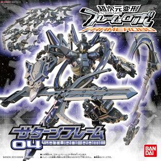 ◆時光殺手玩具館◆ 現貨 組裝模型 模型 BANDAI 超次元變形 骨架機器人 土星戰士 04