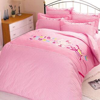 (免運)100%精梳棉雙人床包被套四件組【Hello Kitty 貼布繡紀念版】純棉 三麗鷗50週年紀念 正版卡通 台灣製MIT~華隆寢具