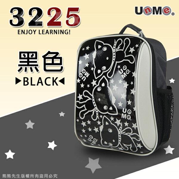 《熊熊先生》UnMe兒童書包 MIT台灣製造 3225  護脊後背包 超輕防潑水 3M反光圖騰