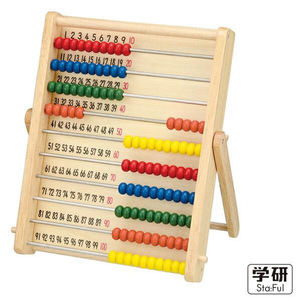 Gakken學研益智積木 - 木製100珠學習算盤 2