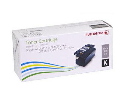 富士全錄 Fuji Xerox CT202264 原廠黑色高容量碳粉匣(適用CP115w/CP116w/CP225w/CM115w/CM225fw)