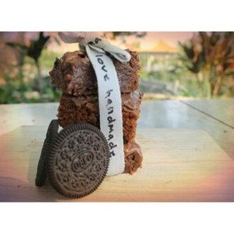 Promo Makanan dan Minuman Rakuten - brownies nutella